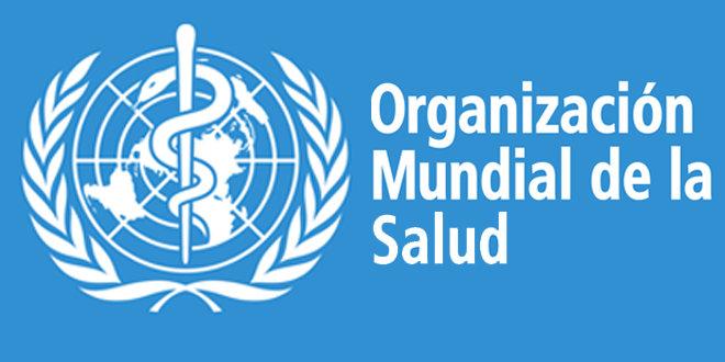 Curso Gratuito En Linea De Oms Sobre Metodos De Deteccion Prevencion Y Control De Virus Respiratorios Emergentes Facultad De Ciencias De La Salud Unicen